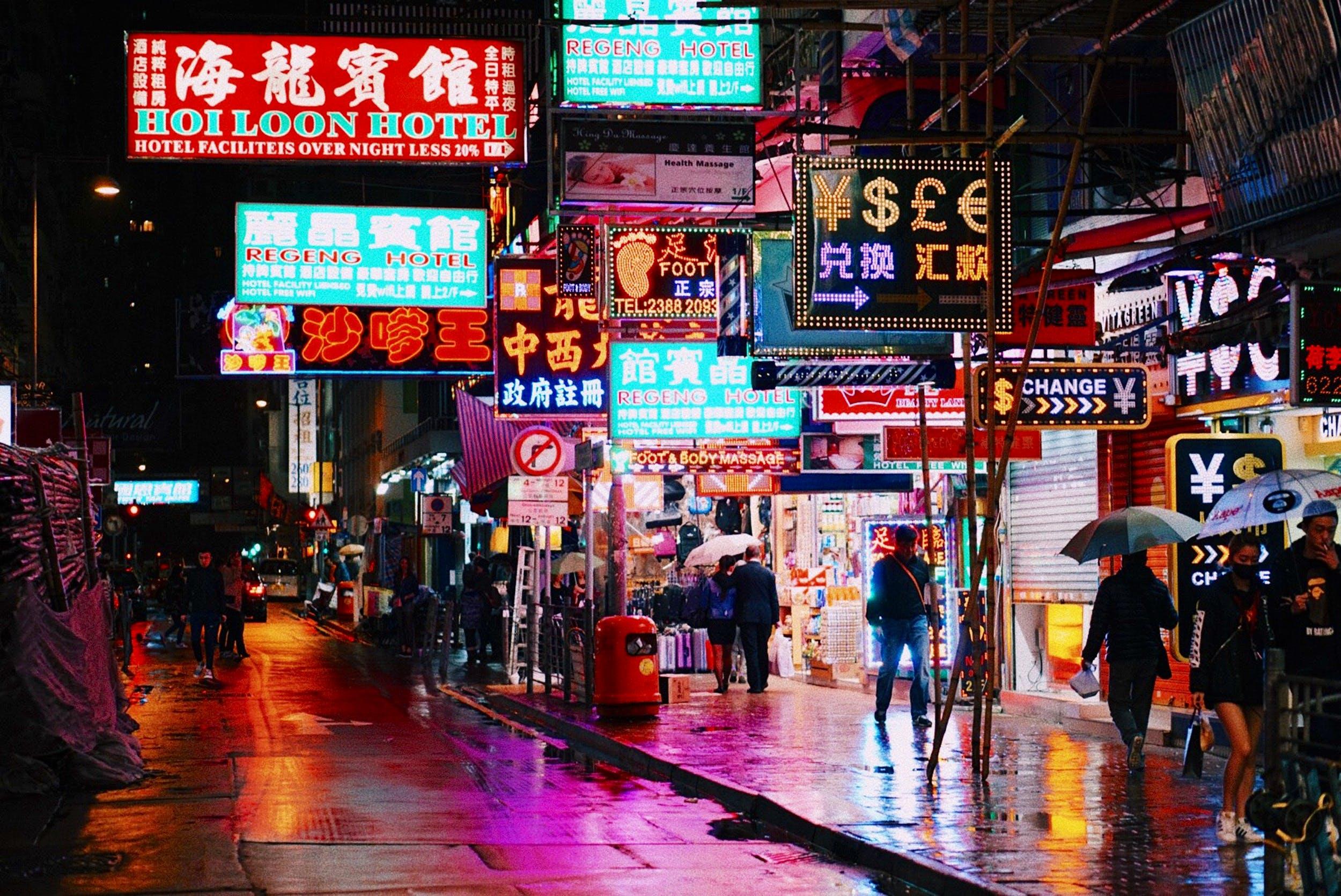 Hong Kong makes some changes